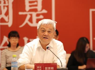 屈贤明:中国制造业门类齐全 谁想要制裁中国都很难