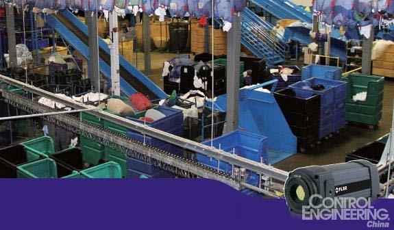 工业洗衣设施依靠热成像来确保消防安全