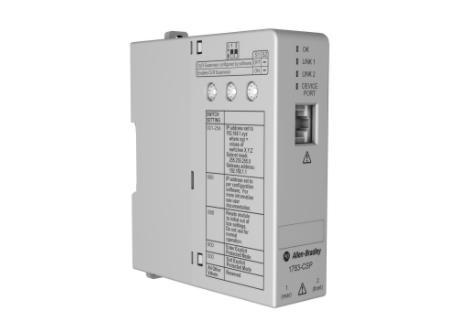 罗克韦尔自动化以全新Proxy代理设备推动通用工业协议 (CIP) 安全协定的广泛实施