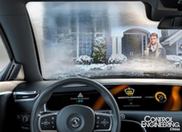 大陆集团提升智能玻璃控制技术