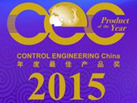 2015 CEC年度最佳产品奖获奖名单揭晓
